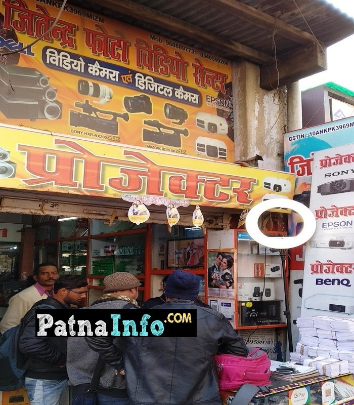 Photo - Jitendra Kumar Video Camera Projector Center