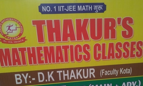 Photo-Thakur Mathematics Classes by D K Thakur