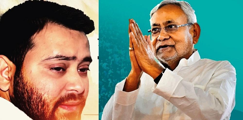 बिहार चुनाव 2020 | बिहार ने नया नेता चुन लिया - तेजस्वी यादव