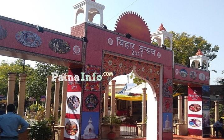 Bihar Utsav 2017 Brief Visit